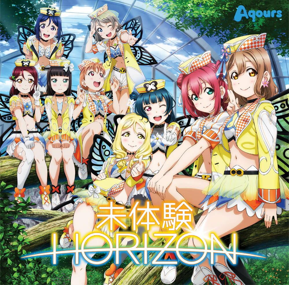 アニメソング, その他 !! Aqours 4th SingleHORIZON (CDBlu-ray) Aqours