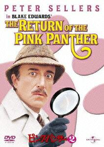 ピンクパンサー2