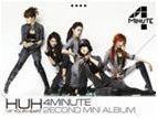 【送料無料】【輸入盤】 4Minute 2nd Mini Album - Hit Your Heart