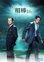 相棒 season16 ブルーレイBOX(6枚組)【Blu-ray】 [ 水谷豊 ]