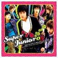 【輸入盤】 Super Junior 1集 - Super Junior 05