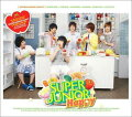 【輸入盤】 Super Junior Happy - 1st Mini Album - Cooking? Cooking!
