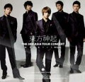 【輸入盤】 東方神起 - The 3rd Asia Tour Concert Mirotic (2CD)