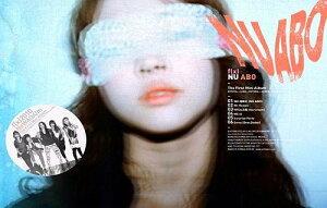 【送料無料】【セール特価】【輸入盤】 f(x) Mini Album 1集 - NU ABO