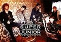 【輸入盤】 Super Junior 4集 - ミイナ [BONAMANA] (タイプA)