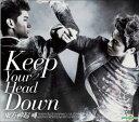 【送料無料】【輸入盤】 Keep Your Head Down(通常盤)
