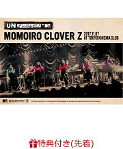 【先着特典】MTV Unplugged:Momoiro Clover Z LIVE DVD(B3ポスター付き)