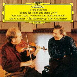 シューベルト:≪しぼめる花≫の主題による序奏と変奏曲 ヴァイオリン・ソナタ/幻想曲画像