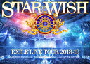 EXILE LIVE TOUR 2018-2019 STAR OF WISH(Blu-ray Disc3枚組 スマプラ対応)【Blu-ray】 [ EXILE ]