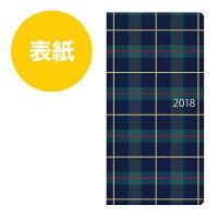 ほぼ日手帳 2018 weeks お買いものパンダ・チェック(1月始まり) ウィークリー