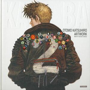 【送料無料】OTOMO KATSUHIRO ARTWORK KABA2