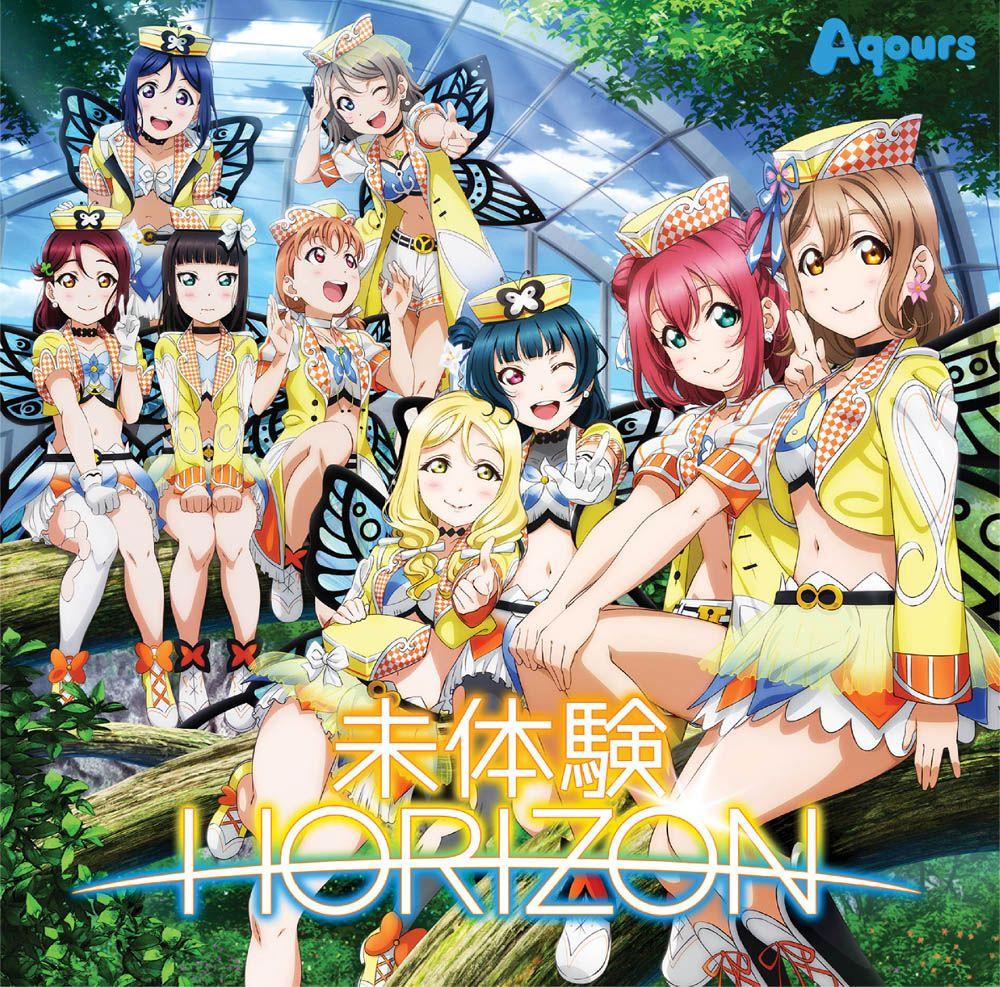 アニメソング, その他 !! Aqours 4th SingleHORIZON (CDDVD) Aqours
