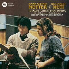 モーツァルト - ヴァイオリン ソナタ 第28番 ホ短調 K.304(アンネ・ゾフィー・ムター)