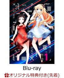 戦×恋1 BD(ウォールステッカー付き)