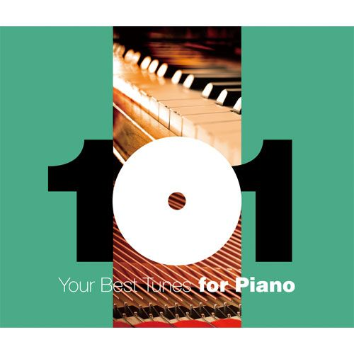 どこかで聴いたクラシック ピアノ・ベスト101画像