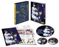 ダイヤのA actII Blu-ray Vol.8【Blu-ray】