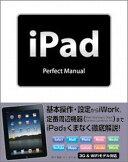 iPad Perfect Manual