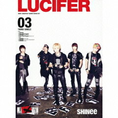 【筒型梱包ポスター付き】LUCIFER(初回生産限定盤Type B)
