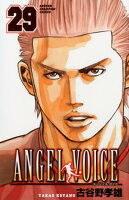 ANGEL VOICE(29)