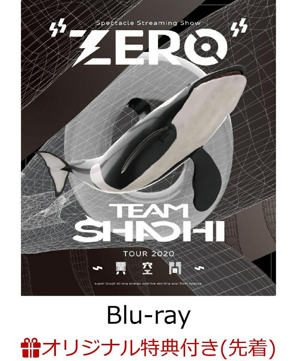 """【楽天ブックス限定先着特典】TEAM SHACHI TOUR 2020 〜異空間〜:Spectacle Streaming Show """"ZERO""""(通常盤)(異空間アナザージャケットステッカー 坂本遥奈 ver.)【Blu-ray】"""