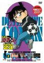 名探偵コナン PART 23 Volume2 [ 高山みなみ ]