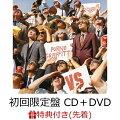 【先着特典】 VS (初回限定盤 CD+DVD) (オリジナルステッカー付き)