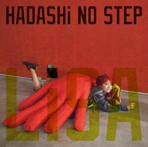 HADASHi NO STEP (初回限定盤 CD+DVD)
