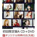 【楽天ブックス限定先着特典】BETTER (初回限定盤A CD+DVD) (チケットホルダー) [ TWICE ]