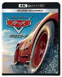 カーズ/クロスロード 4K UHD MovieNEX(4K ULTRA HD+3Dブルーレイ+ブルーレイ)【4K ULTRA HD】