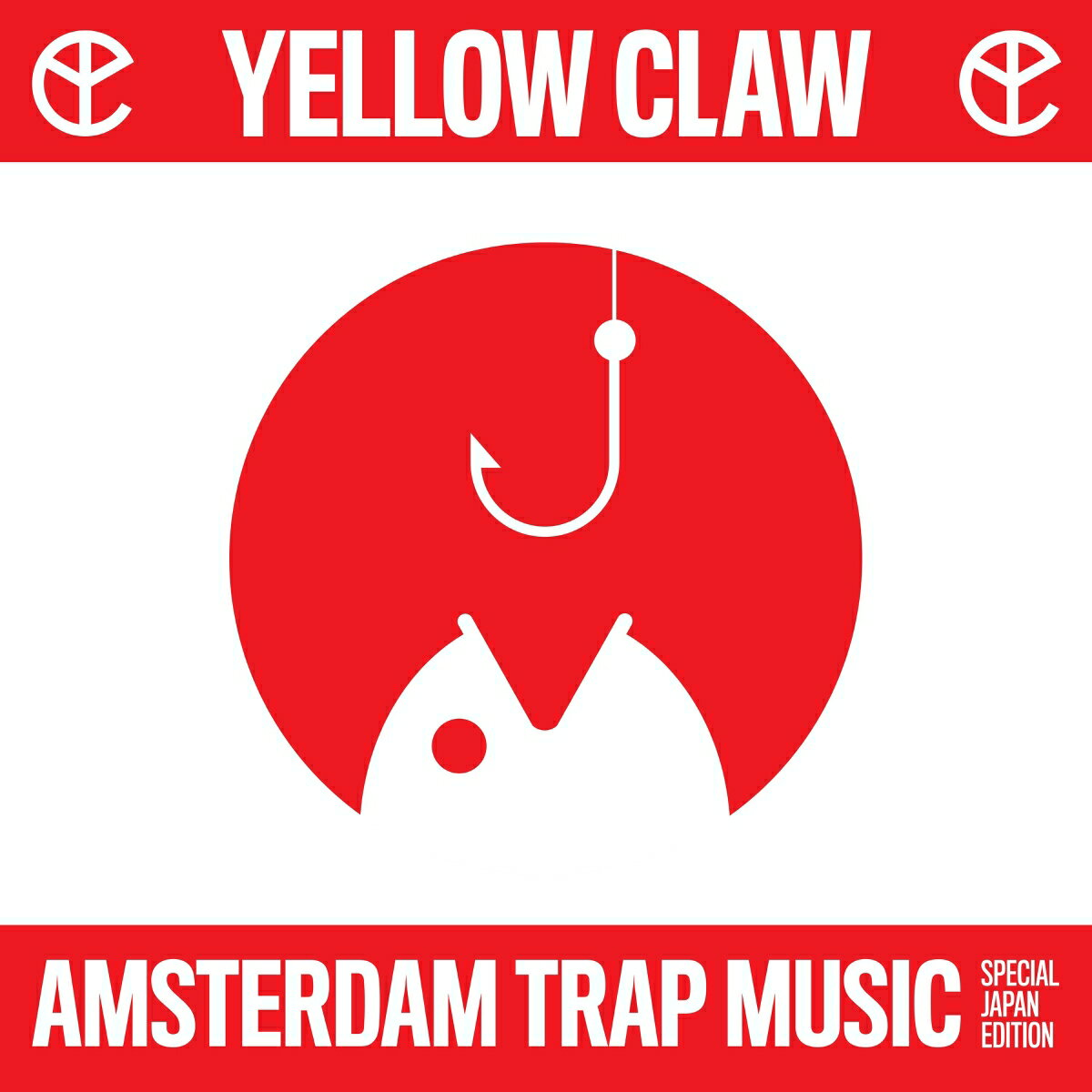 Amsterdam Trap Music -Special Japan Edition-画像