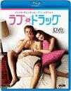 ラブ&ドラッグ【Blu-ray】 [ アン・ハサウェイ ]