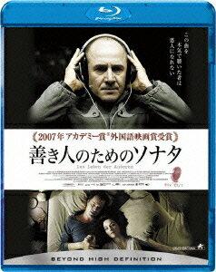 【楽天ブックスならいつでも送料無料】善き人のためのソナタ【Blu-ray】 [ ウルリッヒ・ミューエ ]