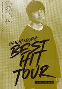 DAICHI MIURA BEST HIT TOUR in 日本武道館 DVD+スマプラムービー(2/14公演)