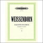 【輸入楽譜】ヴァイゼンボーン(ワイセンボーン), Julius: バスーン上級練習曲 Op.8 第2巻(解説: 独語・英語) [ ヴァイゼンボーン(ワイセンボーン), Julius ]