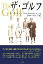 ザ・ゴルフ