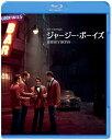 【楽天ブックスならいつでも送料無料】ジャージー・ボーイズ ブルーレイ&DVDセット(2枚組/...