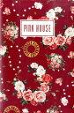 【楽天ブックスならいつでも送料無料】PINK HOUSE手帳(2015)