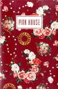 PINK HOUSE手帳 2015