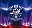 """こぶしファクトリー&つばきファクトリー プレミアムライブ 2018春 """"KOBO""""【Blu-ray】..."""