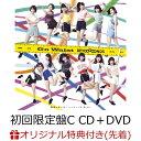 【楽天ブックス限定先着特典】眼鏡の男の子/ニッポンノD・N・A!/Go Waist (初回限定盤C CD+DVD) (ジャケットサイズステッカー (楽天ブックス絵柄)付き) [ BEYOOOOONDS ]