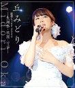 丘みどり配信LIVE2020-生誕祭・秋麗・雪華ー【Blu-ray】 [ 丘みどり ]