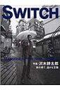 Switch(21-12)