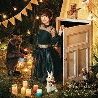 「Wonder Caravan!」(TVアニメ「えんどろ〜!」エンディングテーマ)