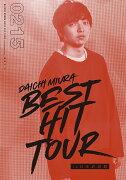 DAICHI MIURA BEST HIT TOUR in 日本武道館 DVD+スマプラムービー(2/15公演)