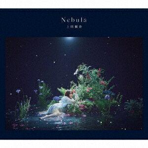 【条件あり特典】Nebula(CD&Blu-ray連動購入特典:A3タペストリー)