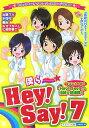 【楽天ブックスならいつでも送料無料】僕ら・Hey! Say!7 [ スタッフJr. ]