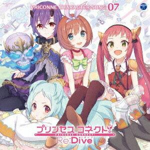 プリンセスコネクト!Re:Dive PRICONNE CHARACTER SONG 07画像