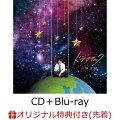 【楽天ブックス限定先着特典】劇場版『ウルトラマンタイガ ニュージェネクライマックス』主題歌 (CD+Blu-ray) (L判ブロマイド付き)