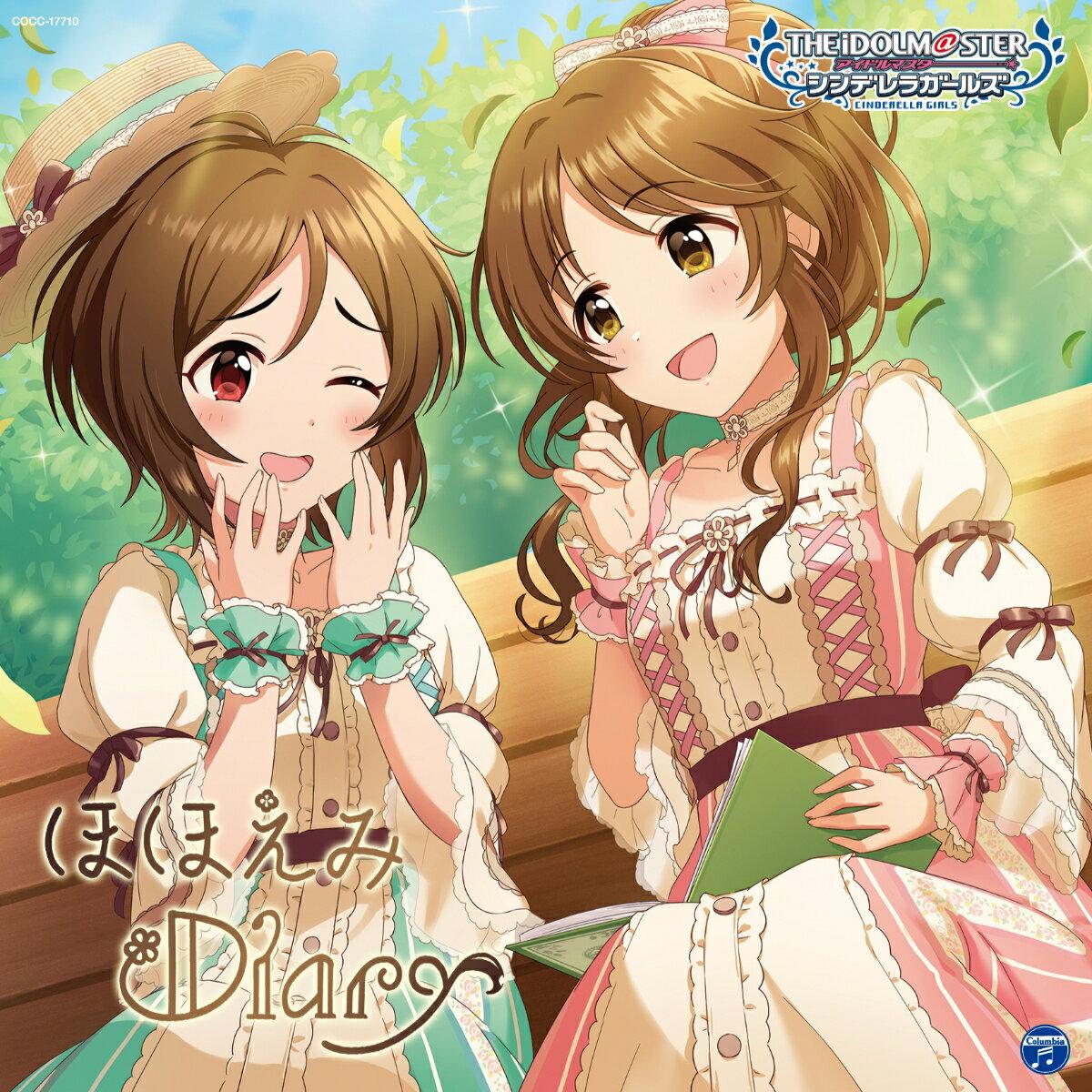 ゲームミュージック, その他 THE IDOLMSTER CINDERELLA GIRLS STARLIGHT MASTER for the NEXT! 10 Diary() ()