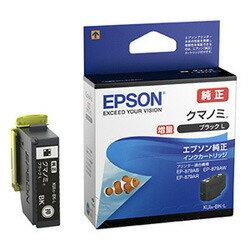 エプソン KUI-BK-L インクカートリッジ クマノミ(ブラック増量タイプ) KUI-BK-L